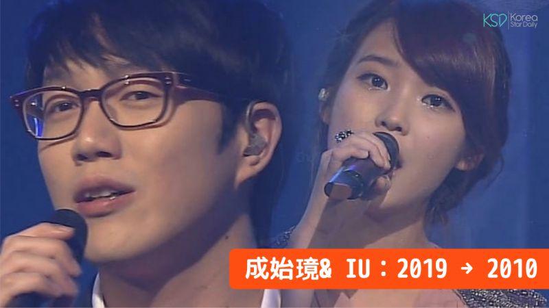 殿堂級的歌手時隔九年再合作!成始璄與 IU 合唱,12月9日將公開新歌~