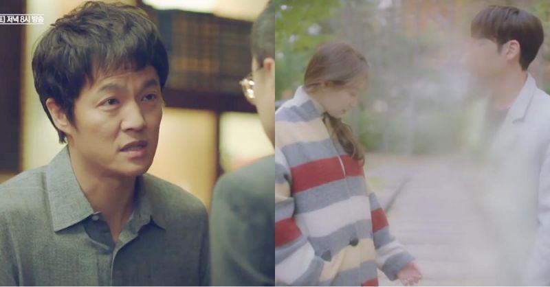 tvN《明天和你》什么?大叔真实身分终於曝光了~!!!