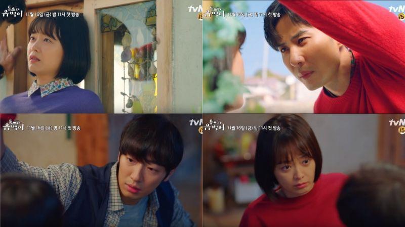 金知碩、全昭旻、李相燁主演tvN《頂級巨星柳白》今晚首播!5分鐘預告影片有搞笑也有心動