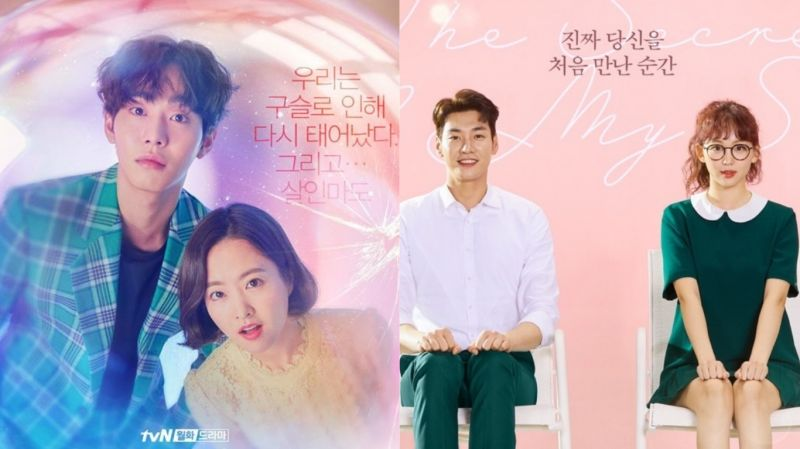 今日(6日)有两部月火剧首播!tvN《深渊》 & SBS《初次见面我爱你》