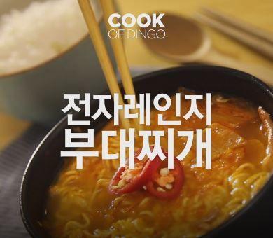 【KSD食記】3分鐘學會部隊鍋 冬天來一份暖胃又暖心