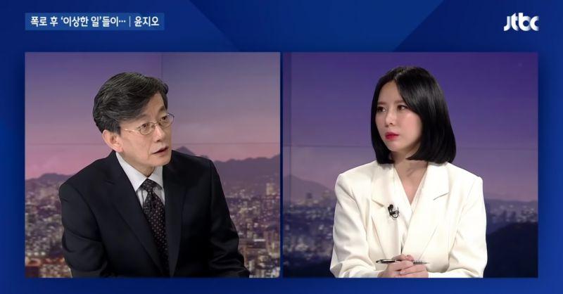 【张紫妍事件】尹智吾做客《Newsroom》:「采访后遭遇2次严重车祸」,为保护证人设立NGO