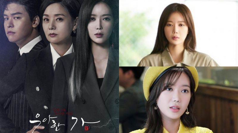 林秀香回归小萤幕!主演《优雅的家》目前播至第6集 收视率一度达3.7%刷新MBN纪录