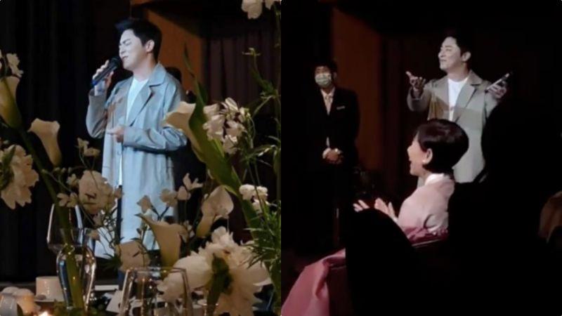 【有片】曹政奭參加友人婚禮獻唱祝歌!又一次唱起了《Aloha》