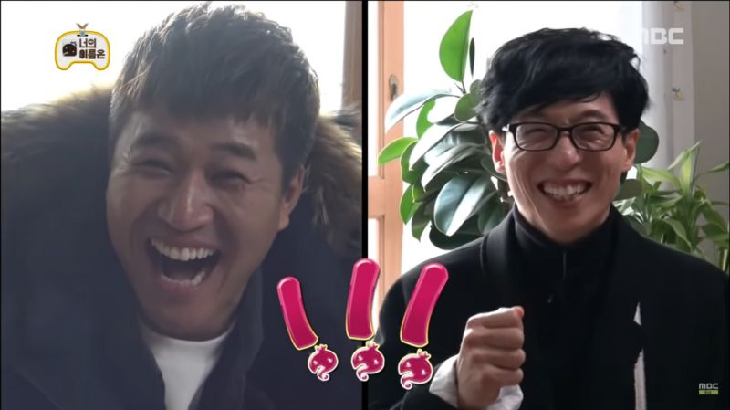 到底是誰不認識劉在錫?徹底傷了國民MC一回的她!