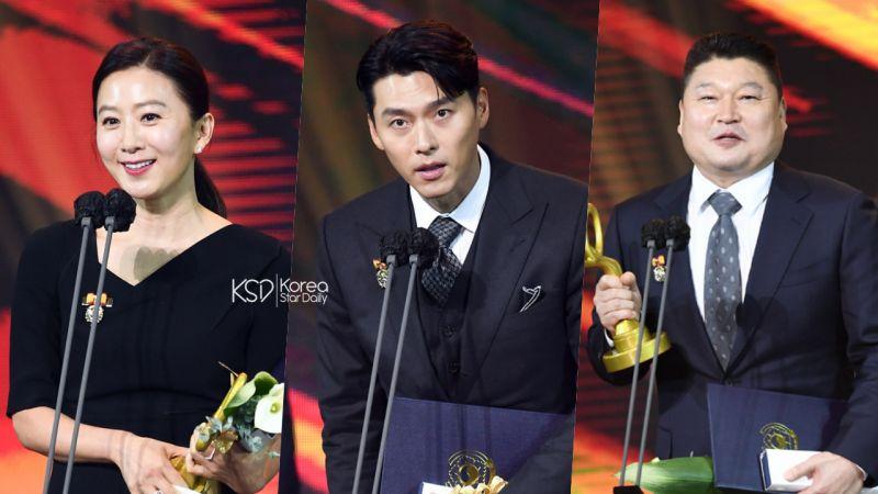 《爱的迫降》炫彬&《夫妻的世界》金喜爱&姜镐童获「大众文化艺术奖」总统表彰奖!