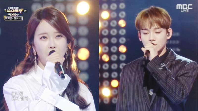 《MBC歌謠大祭典》白智榮和EXO CHEN演唱經典名曲《像中槍一樣》!網友:「超完美的合作啊!」
