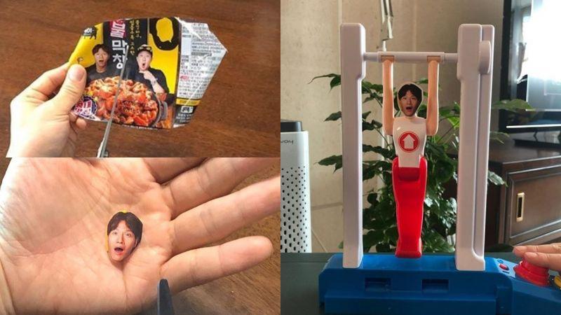 俞世潤把金鍾國的頭像剪下,貼在「體操選手」遊戲機上!讓HAHA回覆:「那個玩具我也想要~」