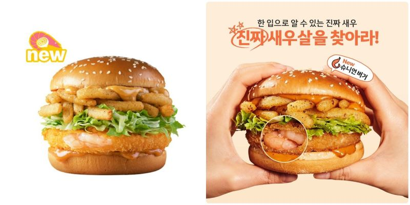 韩国麦当劳新品《鲜虾洋葱圈汉堡》满满的虾子看起来好美味!