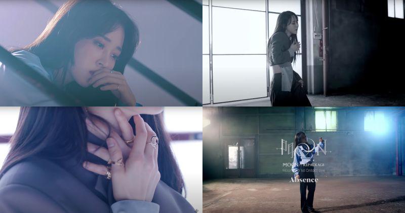 集帥氣、感性於一身  玟星最新主打歌 MV 預告出爐!