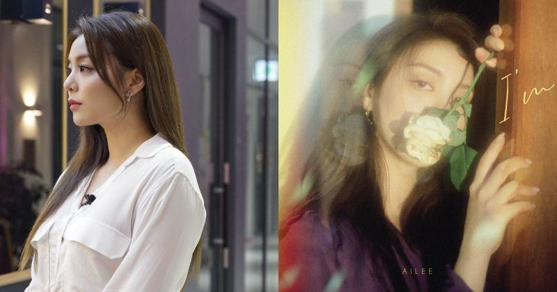 Ailee 下週回歸!以抒情主打歌唱出應景的秋日氣息