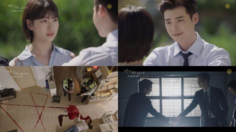 《當你沉睡時》13/14集預告片公開~李鍾碩和秀智終於KISS了?!