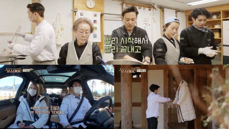《尹STAY》首播收視高達8.2%!崔宇植真的是「萬能實習生」要負責接送客人、介紹民宿、洗碗、備料等!
