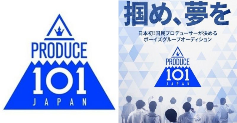日版《Produce 101》在韓國拍攝中! TOP 11參賽者將於2020年組團出道