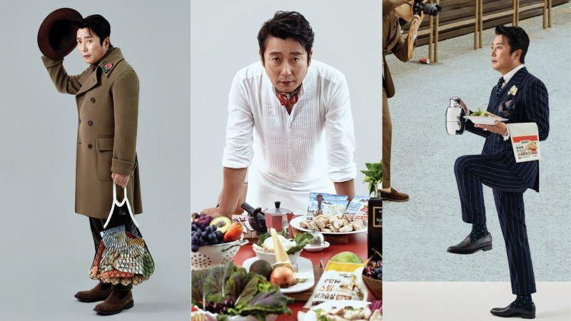 「李社长」李寿根变身模特儿...拍摄时尚画报!虽然一本正经,但看了还是好想笑啊 XD