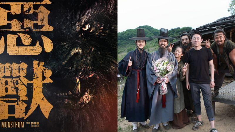 《與神同行》韓國發行公司最新力作!頂尖特技團隊打造《惡獸》,金明民、惠利演父女對抗史前巨獸