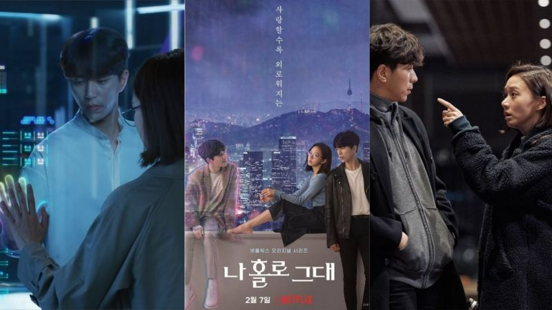 尹賢旻、高聖熙等主演《我的全像情人》全12集已全部上線!結局出乎意料的可愛~
