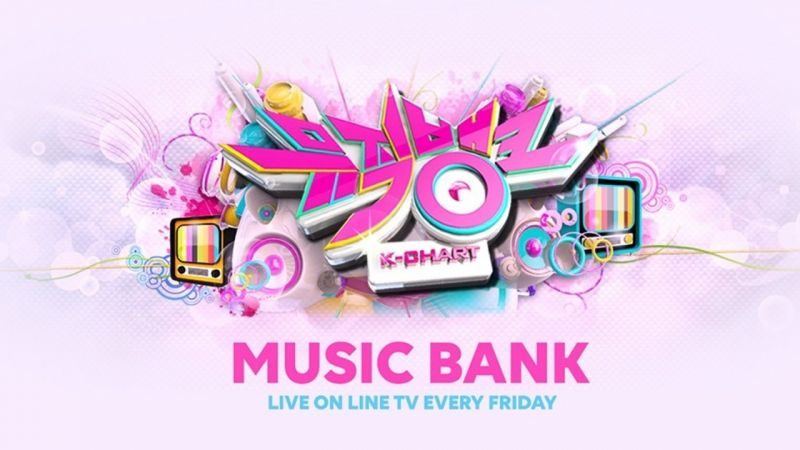 KBS《Music Bank》宣佈:2月28日管制所有出入口!