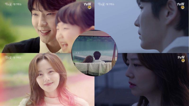 期待7月!李凖基、文彩元主演tvN新劇《惡之花》公開單人預告:氣氛超像懸疑驚悚劇!