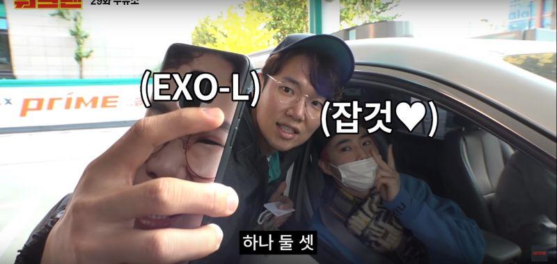 【有片】大势与大势的相遇…《WORKMAN》张圣圭给EXO当「一日经纪人」!本月(12月)公开