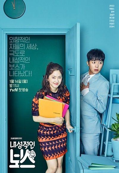 延宇振、朴慧秀主演tvN新剧《内向的老板》今晚开播 公开超长版预告