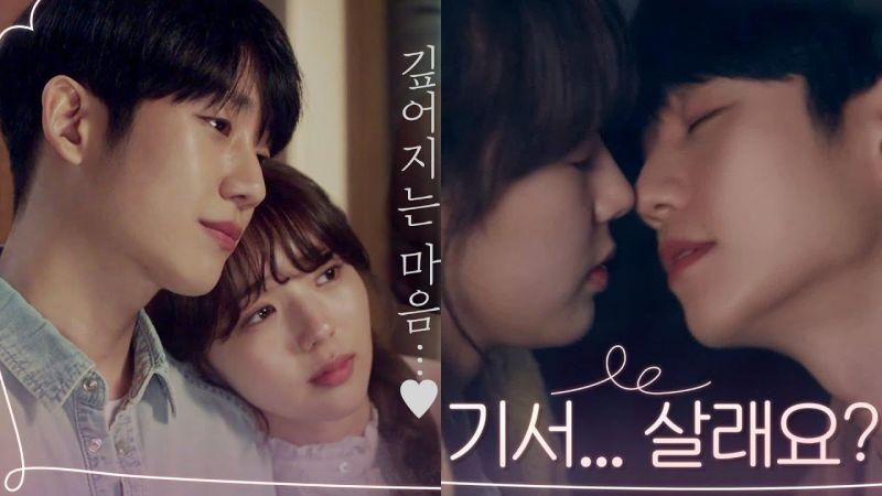 韩剧《一半的一半》丁海寅霸道将蔡秀彬拉近,这一幕 KISS 戏也太甜了~!