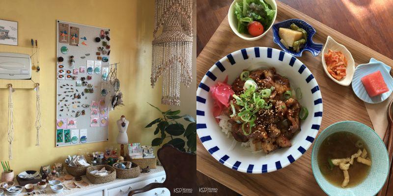 濟州咖啡探訪(1):「你是我的大海」充滿海味的咖啡廳!