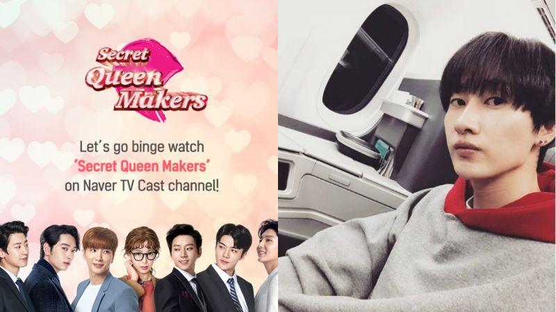 第一支SOLO曲就献给你了!SJ银赫为网剧《Secret Queen Makers》演唱OST