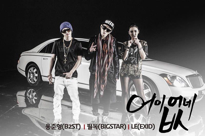 龍俊亨、LE、Feeldog新曲《無話可說》改編髒話歌詞 降級為15禁