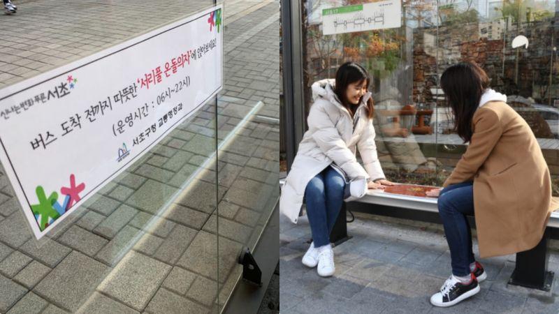 这设计太贴心了!冬天韩国巴士站长櫈加了这个功效:连车来了都不想起来XD