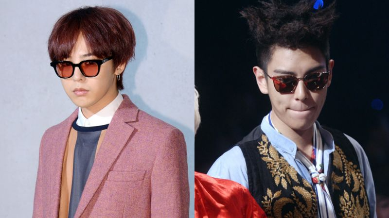 GD在BIGBANG日本FM向粉絲們致歉 「以後不會再發生這種事」