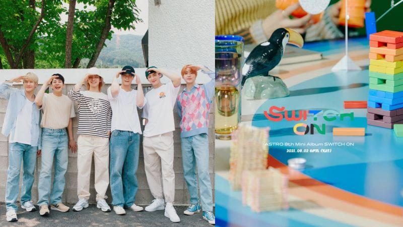 ASTRO將於8月2日回歸發行迷你八輯《SWITCH ON》