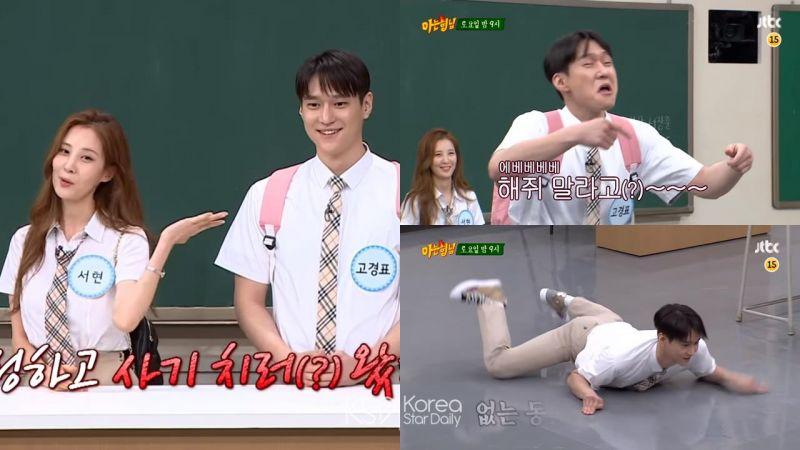 《认识的哥哥》预告:新剧《私生活》徐玄&高庚杓转学生尽情地身体搞笑!