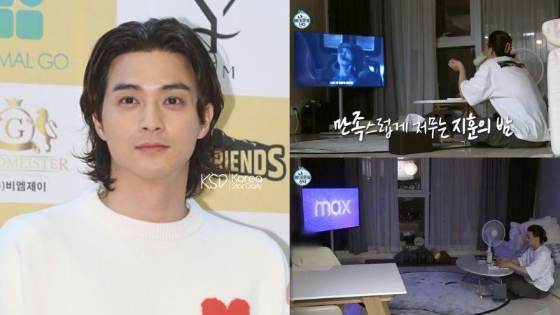 身為演員卻沒版權意識?金智勳在《我獨自生活》裡看「韓國沒有播的美劇」被觀眾揭發
