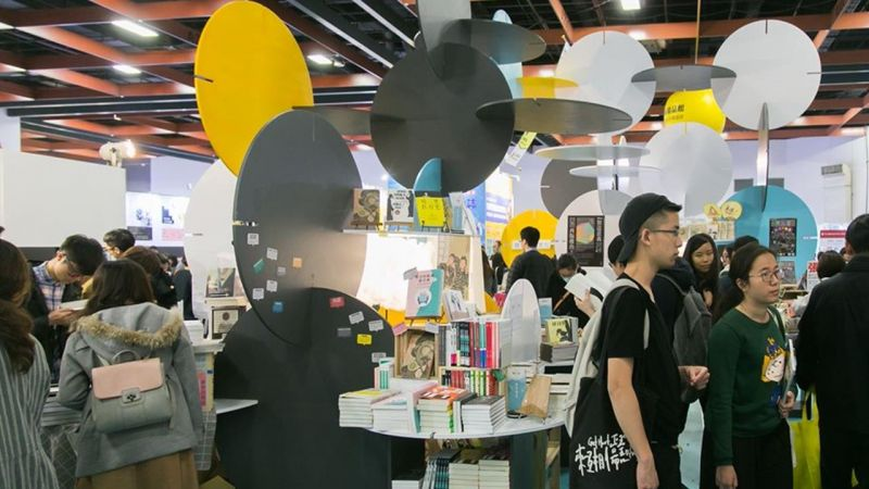 邀請12位韓國作家來台的年度國際書展,因武漢肺炎影響將延期至五月!