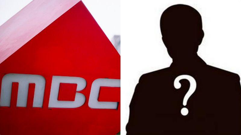 MBC明星PD陷性侵醜聞 去年執導了某大熱劇