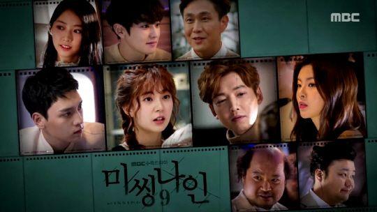 郑敬淏、白珍熙、EXO灿烈等人主演新剧《Missing9》12日特辑抢先看