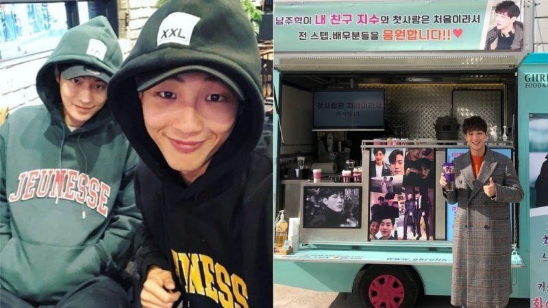 正在拍摄《因为初恋是第一次》的金志洙…收到来自好友南柱赫的应援咖啡车!