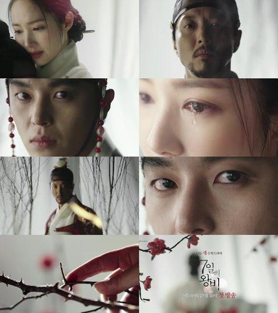 延宇振、朴敏英、李東健主演新劇《七日的王妃》首版預告視頻公開