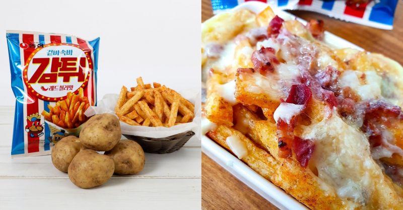 新零食嚐鮮! 農心新推出速食店才看得到的辣味薯條