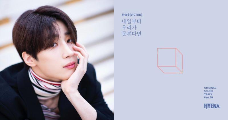 好剧配好声音 韩胜宇为《Hyena》唱 OST!