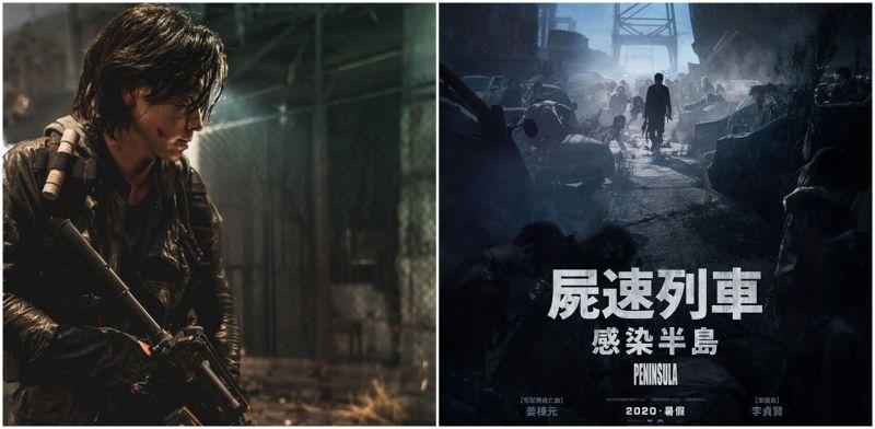 《尸速列车:感染半岛》姜栋元对抗更强丧尸?台湾7月见真章