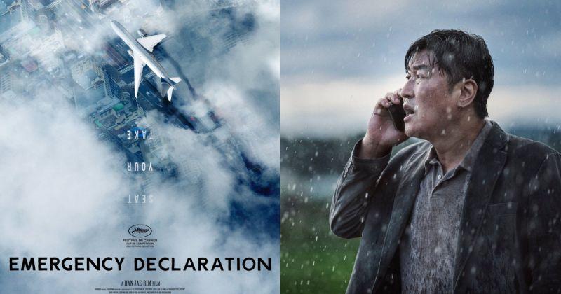 《寄生上流》宋康昊主演的灾难新片《紧急迫降》公布坎城影展海报,台湾也已确定上映!