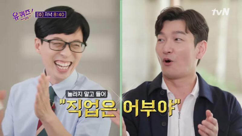曹承佑時隔16年終於上綜藝節目,就選《劉Quiz》今晚首播:我也有看《RM》但我不愛跑XD