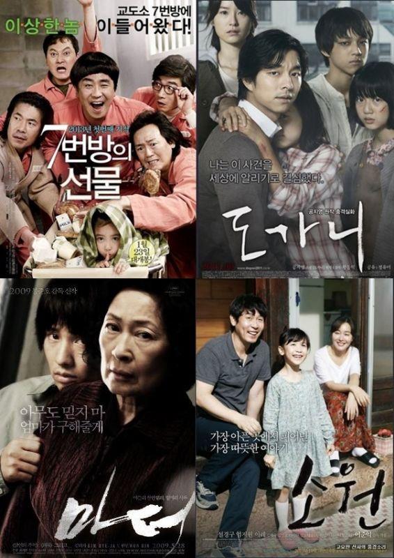 讓你狂哭不止的韓國影片(1)