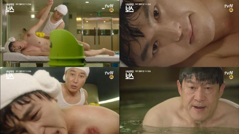 tvN《內向的老闆》延宇振赤裸裸被金炳萬搓澡 畫面超害羞~!