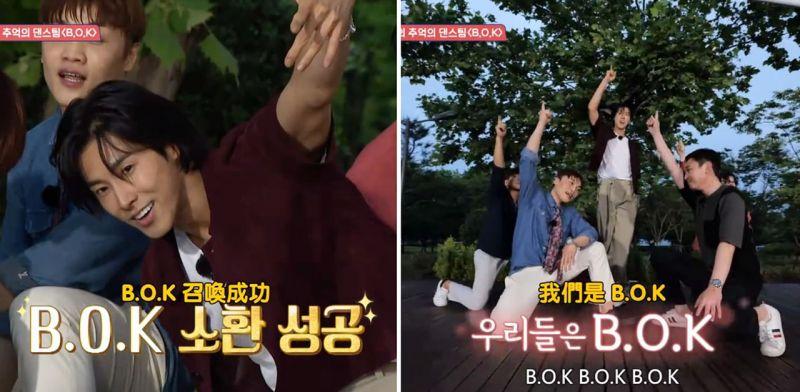 《首尔乡巴佬》再丢催泪弹:允浩回到东方神起契机,合体曾经的「B.O.K」