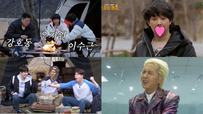 《新西游记》特别篇《Spring Camp》新预告!殷志源成为OB队长、宋旻浩成为YB队长,两边风格超不同