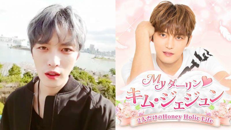 金在中重啟日本活動!戀愛遊戲上市、網路綜藝即將開播 6 月還有個人演唱會