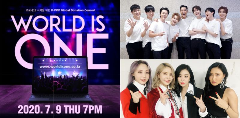 MBC将於7月9日举行慈善线上演唱会《World is ONE》:SJ、MAMAMOO、N.Flying等14组歌手出演